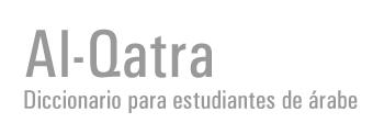 http://www.um.es/alqatra/index.php