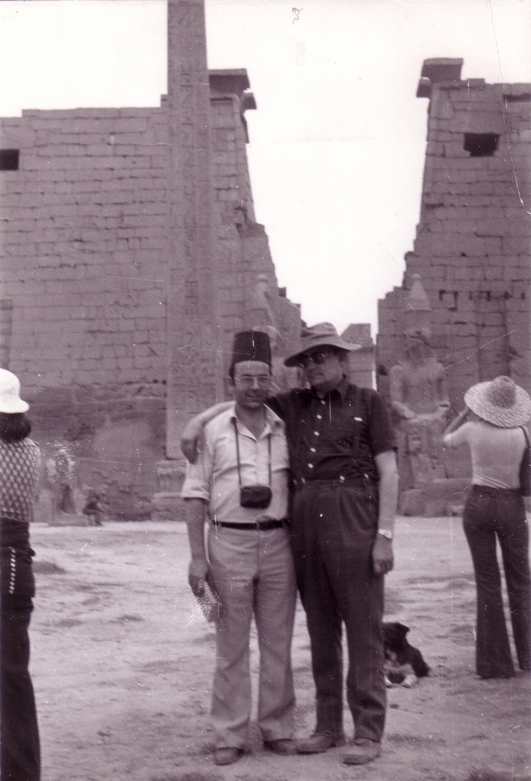 1975 EGIPTO