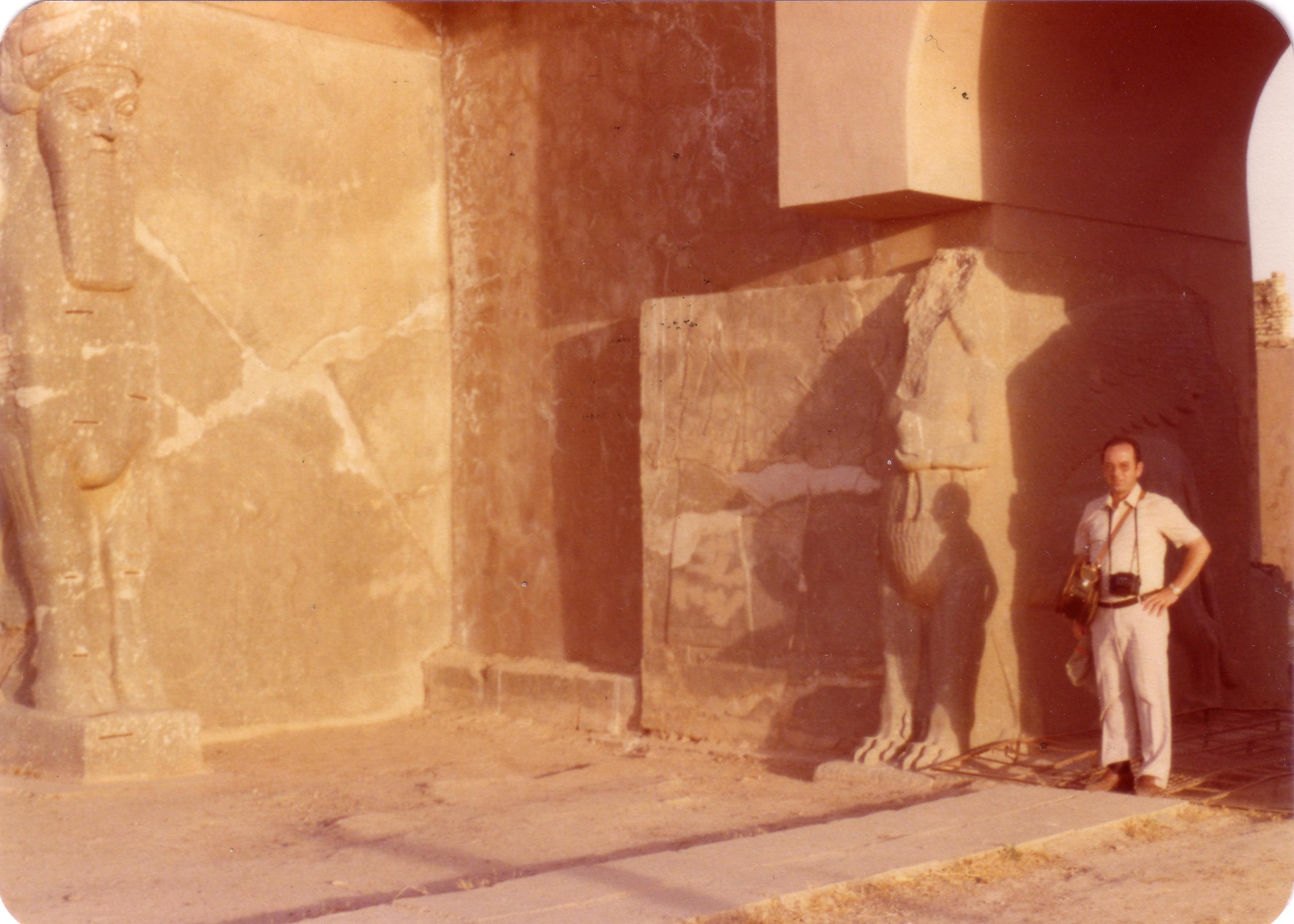 1975 NIMRUD  (IRAQ)