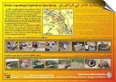 Panel Explicativo colocado en el Museo de Alepo