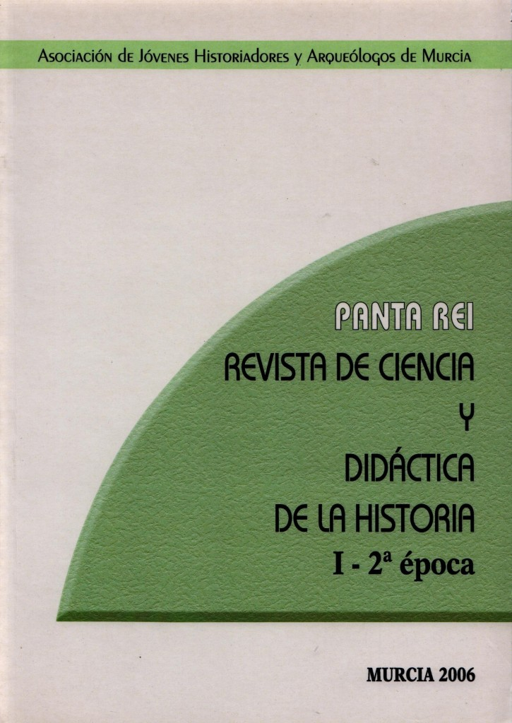 panta2006