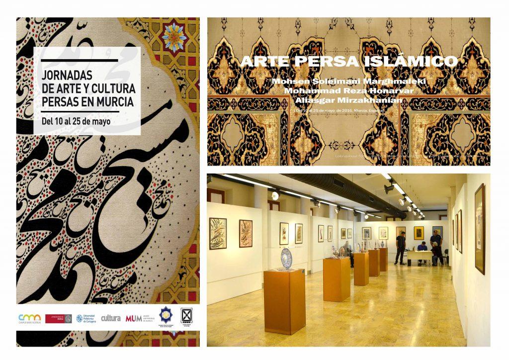 Jornadas sobre Arte y Cultura Persas en Murcia. Del 10 al 25 de mayo de 2016.