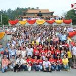 Grupo CiViUM en Wenzhou, China.