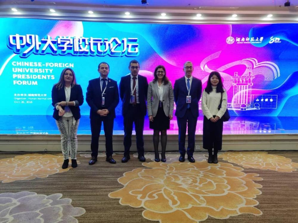 La UMU inicia un viaje institucional a China para ampliar relaciones con universidades del país asiático