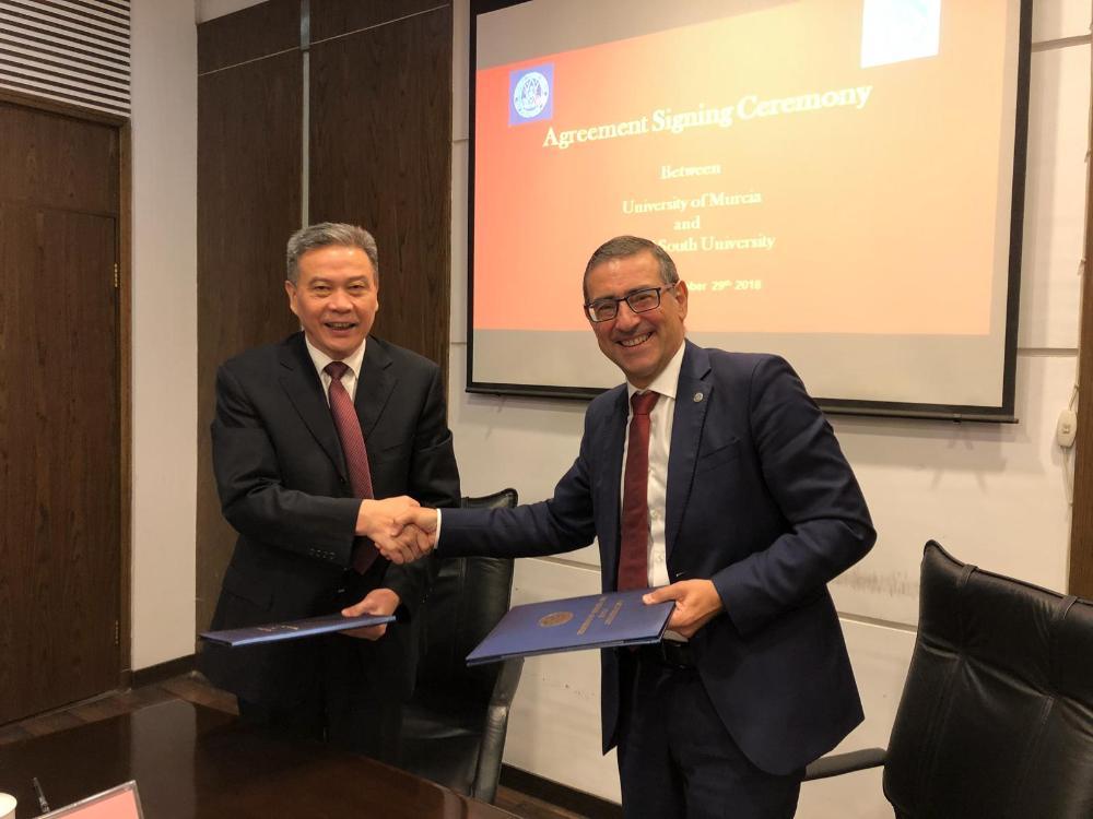 La UMU firma un convenio de colaboración con Central South University de Changsa - China