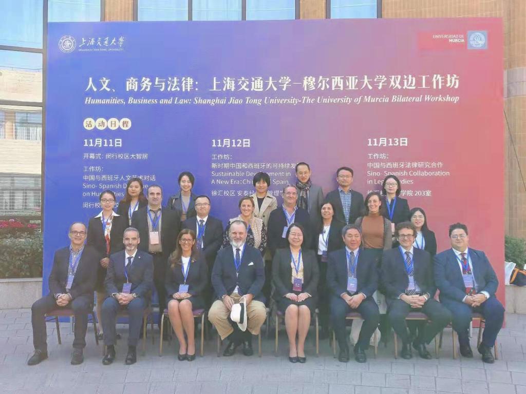Seminarios de la Universidad de Murcia en la Shanghai Jiao Tong University sobre Humanidades, Economía y Derecho