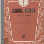 Lengua griega. Libro segundo. Clave de los ejercicios