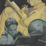 Afrodisio Aguado 1958.