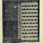 Tablero contador de enteros (Antonio Pérez, 1911 y 1930)